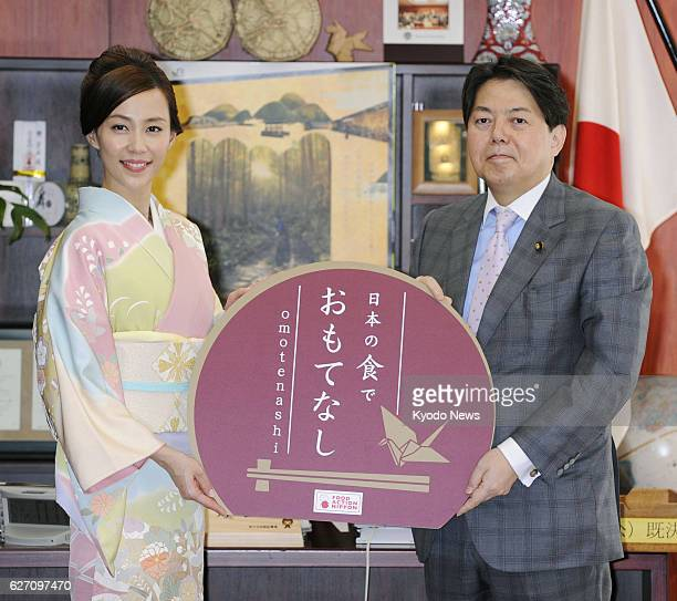 TOKYO Japan Actress Yoshino Kimura pays a courtesy call on agriculture minister Yoshimasa Hayashi on Jan 27 as part of a campaign to promote local...