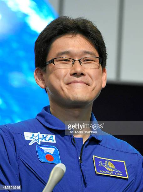 Japan Aerospace Exploration Agency astronaut Norishige Kanai speaks to media reporters at the Miraikan the National Museum of Emerging Science and...