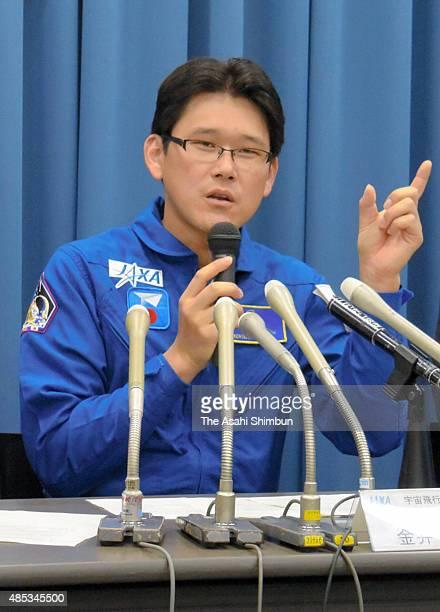 Japan Aerospace Exploration Agency astronaut Norishige Kanai speaks during a press conference at the JAXA Tokyo office on August 27 2015 in Tokyo...