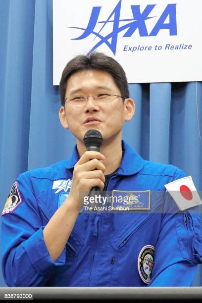 Japan Aerospace Exploration Agency astronaut Norishige Kanai speaks during a press conference at the JAXA Tokyo office on August 24 2017 in Tokyo...