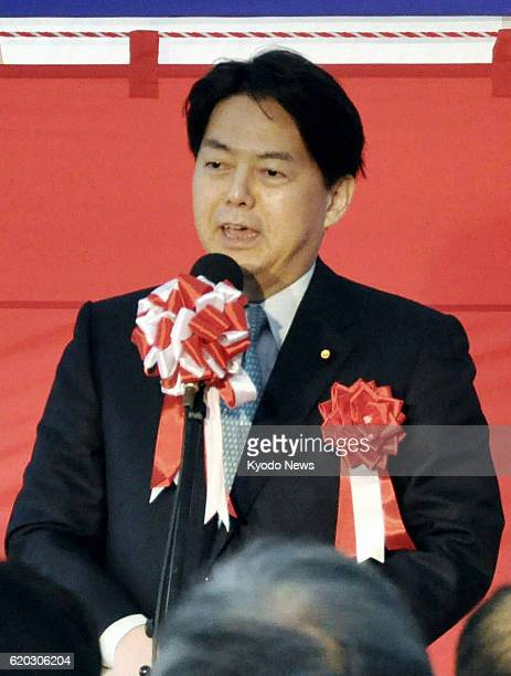 SHIMONOSEKI Japan Agriculture Forestry and Fisheries Minister Yoshimasa Hayashi speaks at the port of Shimonoseki Yamaguchi Prefecture on April 7 at...