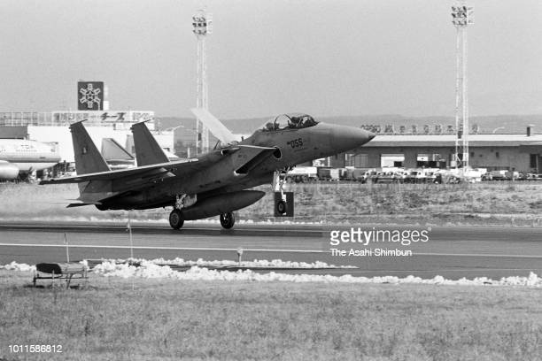 Japan Air SelfDefense Force F15 Fighter takes off at JASDF Chitose Air Base on December 3 1985 in Chitose Hokkaido Japan