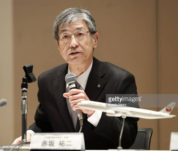 Japan Airlines Co President Yuji Akasaka speaks in a press conference in Tokyo on May 14 to announce the company's plan to launch a middledistance...