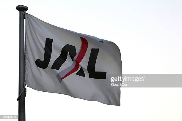 Japan Airlines Corp 's flag flies at the company's headquarters on January 19 2010 in Tokyo Japan Asia's largest carrier JAL filed for bankruptcy...