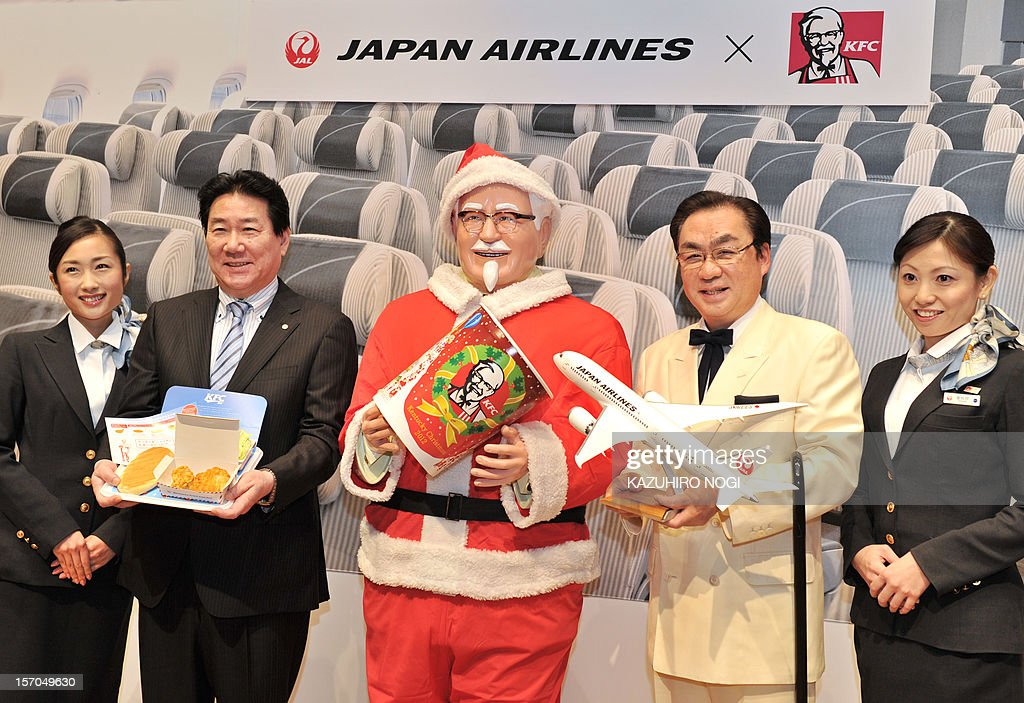 JAPAN-JAL-KFC : News Photo