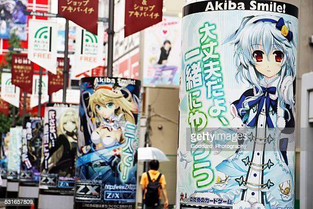 Japan: Akihabara District in Tokyo
