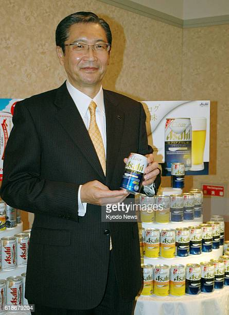 TOKYO Japan Akiyoshi Koji president of Asahi Breweries Ltd holds a press conference in Tokyo to promote new products on Jan 8 2013