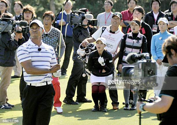 MIKI Japan American golfer Tiger Woods plays with Japanese golfers Shinobu Moromizato Rui Kitada and Miho Koga in a charity event at the Masters Golf...