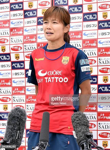 Japan and INAC Kobe Leonessa striker Nahomi Kawasumi speaks to reporters in Kobe on June 17 2016 The club said the same day that Kawasumi will move...