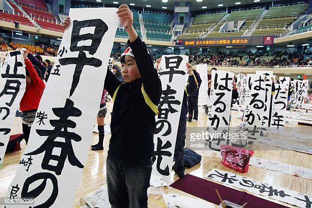 annual calligraphy contest at Nippon Budokan in Tokyo About 3000 calligraphers took part in this event to celebrate the New Year