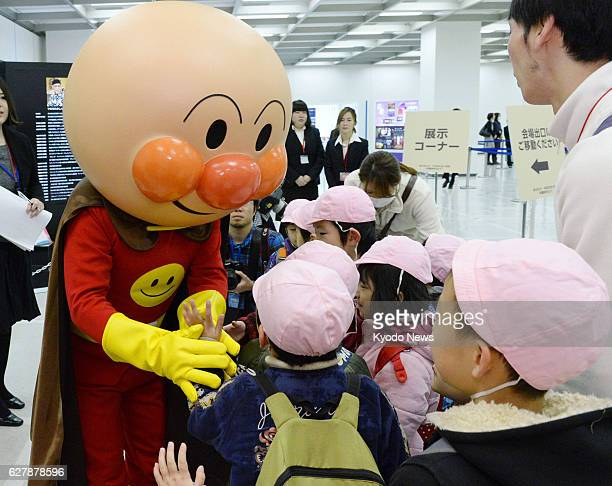 TOKYO Japan Anpanman a character from one of Japan's most popular anime cartoon series for young children greets children in Tokyo on Feb 6 in an...