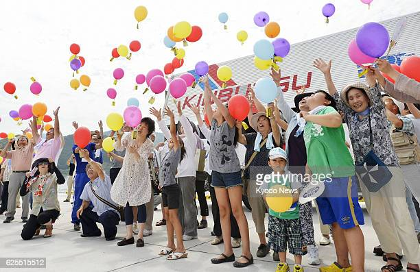 Japan - Anti-nuclear power activists release balloons at an event near the Onagawa nuclear power plant in Miyagi Prefecture, northeastern Japan, on...