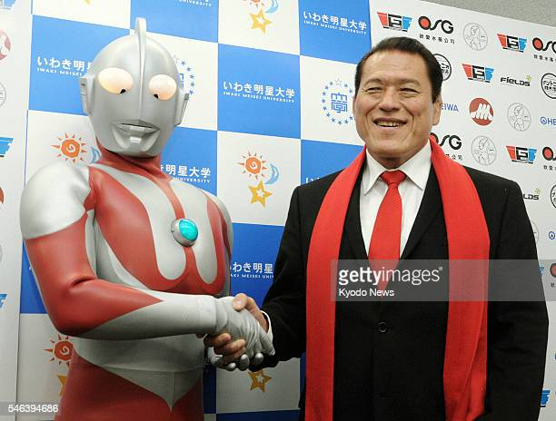 IWAKI Japan Antonio Inoki a Japanese former professional wrestling star and Ultraman a popular live action TV series hero shake hands in quake and...