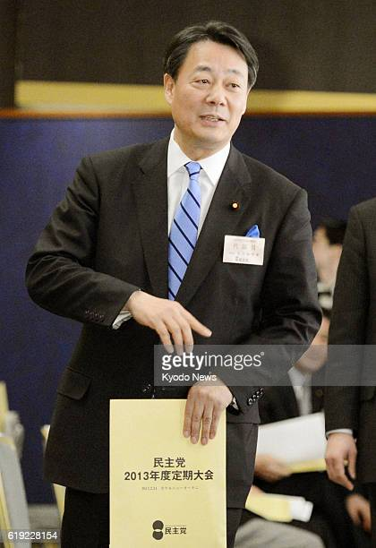 TOKYO Japan Banri Kaieda chief of the largest opposition Democratic Party of Japan attends the party's annual convention at a Tokyo hotel on Feb 24...