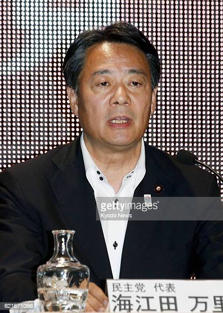 TOKYO Japan Banri Kaieda leader of the main opposition Democratic Party of Japan takes part in a debate broadcast by the Nico Nico Douga live...