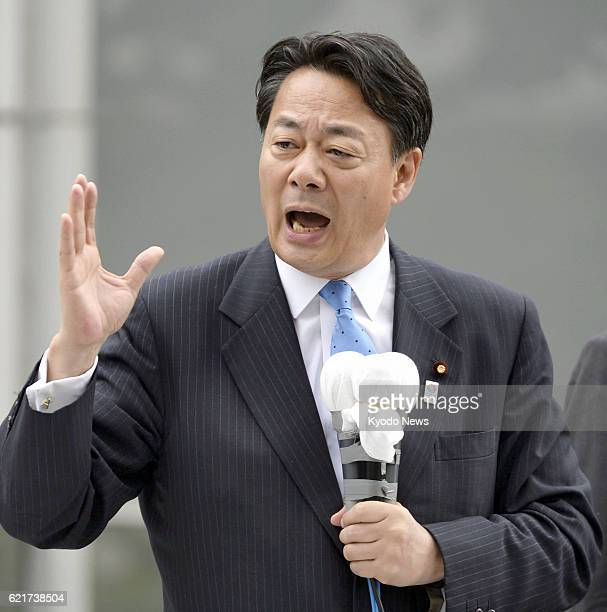 MORIOKA Japan Banri Kaieda leader of the main opposition Democratic Party of Japan makes a stump speech in Morioka Iwate Prefecture on July 4 the day...