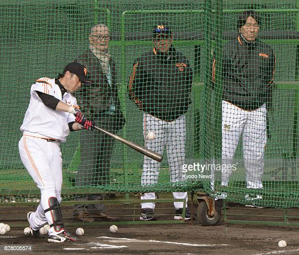 MIYAZAKI Japan Baseball Hall of Famer Shigeo Nagashima Yomiuri Giants manager Tatsunori Hara and former Giants and New York Yankees slugger Hideki...