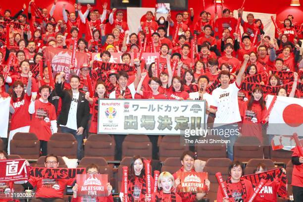 Japan Basketball Association President Yuko Mitsuya and fans celebrate after Japan qualified for the World Cup after the FIBA World Cup Asian...