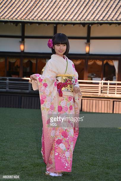Japan Bish¨jo Fuka Koshiba attends the new year's photographic party on December 17 2014 in Tokyo Japan