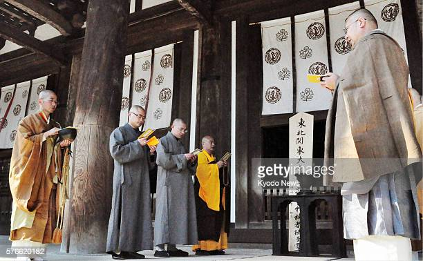 NARA Japan Buddhist priests including visiting monk Neng Xiu from Daming Temple in the Chinese province of Jiangsu take part in a Buddhist service to...