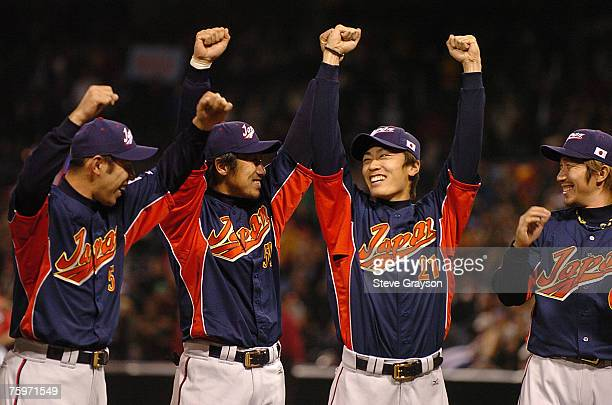 Japan celebrates it's victory over Cuba in the Championship Game of the of the 2006 World Baseball Classic at PETCO Park in San Diego, Califrornia...