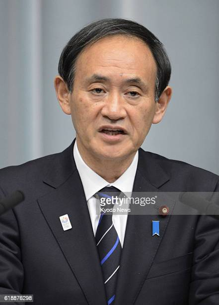 TOKYO Japan Chief Cabinet Secretary Yoshihide Suga tells a press conference at the prime minister's office in Tokyo on Jan 21 that seven Japanese...