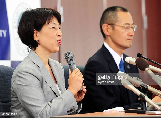KYOTO Japan Chika Yamanaka a dermatologist and the wife of Japanese scientist and Kyoto University professor Shinya Yamanaka holds a press conference...