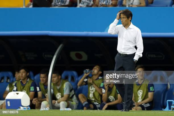 Japan coach Akira Nishino during the 2018 FIFA World Cup Russia round of 16 match between Belgium and Japan at the Rostov Arena on July 02 2018 in...