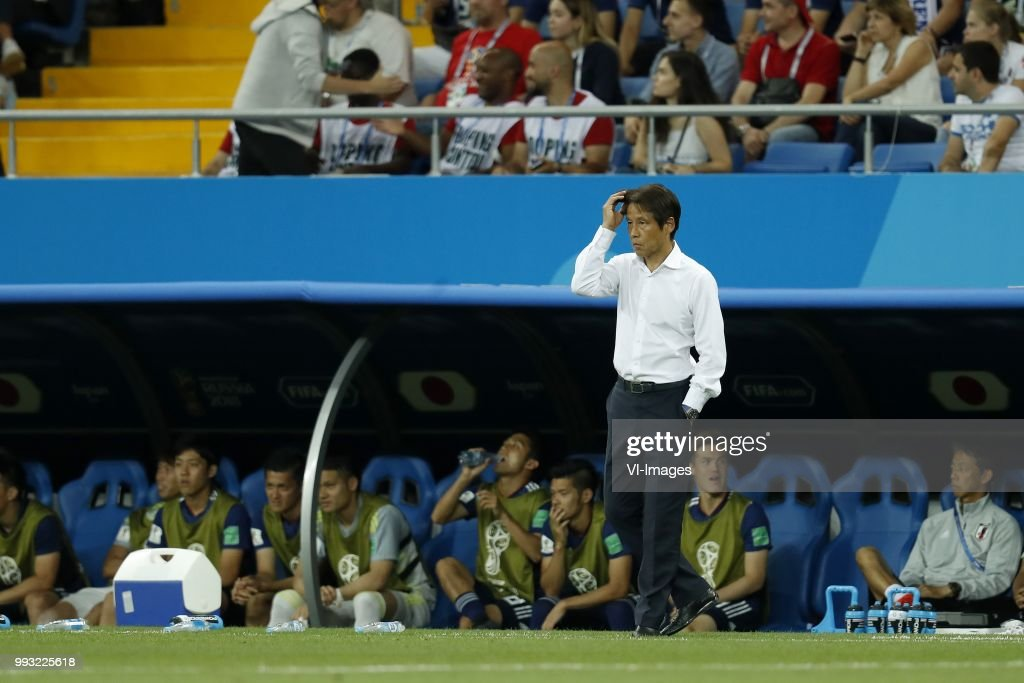 "FIFA World Cup 2018 Russia""Belgium v Japan"" : News Photo"
