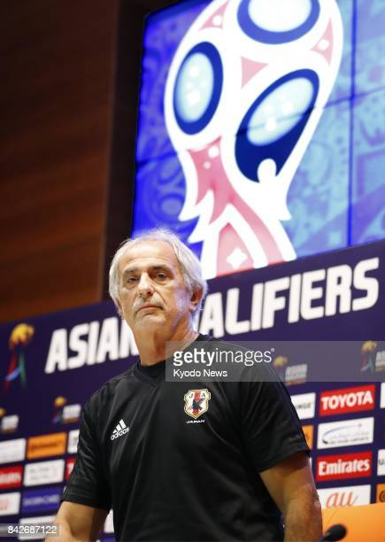Japan coach Vahid Halilhodzic completes a press conference in Jeddah Saudi Arabia on Sept 4 a day before the last match in the final round of World...