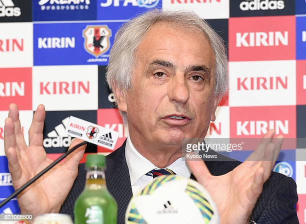 Japan coach Vahid Halilhodzic speaks at a press conference in Tokyo on Nov. 4, 2016. Cologne striker Yuya Osako returned to the national team fold as...