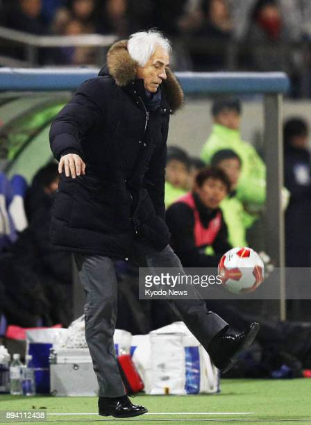 Japan coach Vahid Halilhodzic traps the ball during a match against South Korea in the E1 Football Championship in Chofu Tokyo on Dec 16 2017 South...