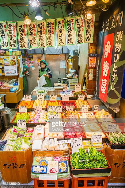Japan colourful fresh fruit and vegetables grocer's market stall Osaka