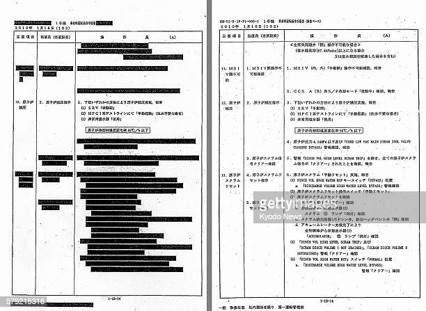 TOKYO Japan Combination photo shows copies of a page which is mostly blacked out and the same page without being blacked out from Tokyo Electric...