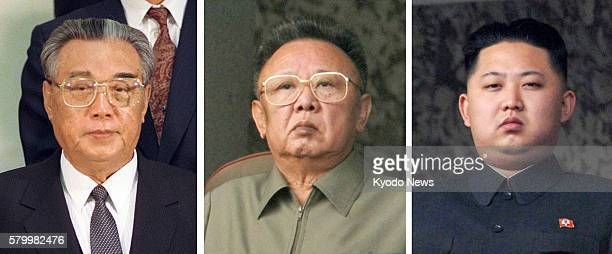TOKYO Japan Combined undated file photos show North Korea's founder and former leader Kim Il Sung his son and successor Kim Jong Il and Kim Jong Il's...