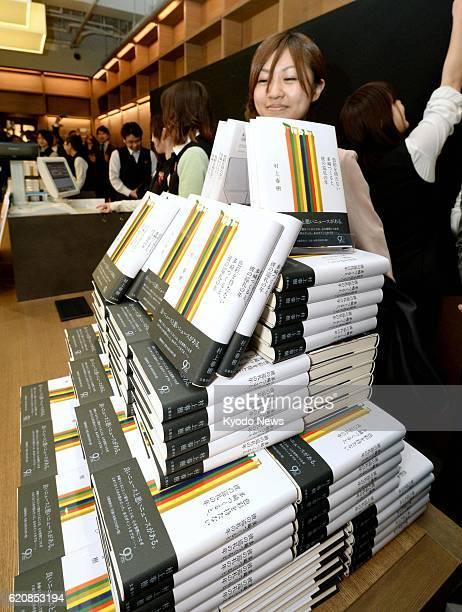 TOKYO Japan Copies of the new novel by acclaimed Japanese author Haruki Murakami titled 'Shikisaiwo motanai Tazaki Tsukuruto kareno junreino toshi '...
