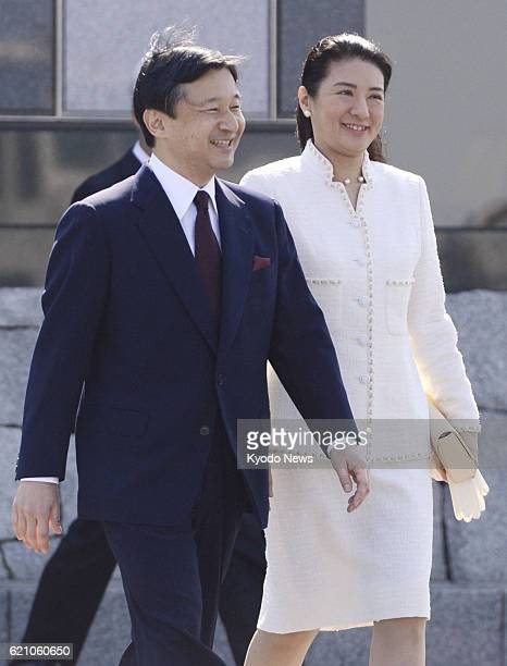 TOKYO Japan Crown Prince Naruhito and Crown Princess Masako are pictured at Tokyo's Haneda airport before departing for the Netherlands on April 28...