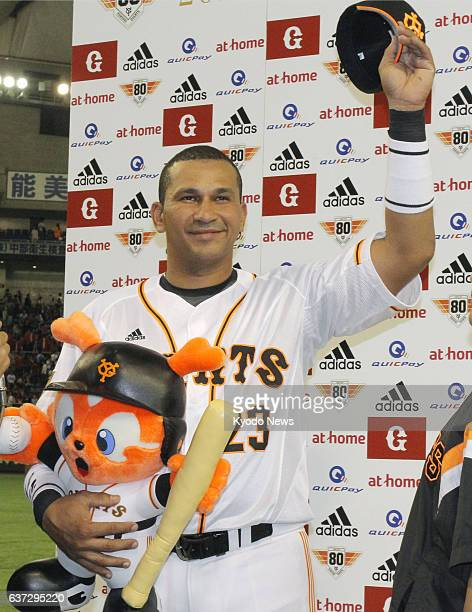 Japan - Cuban slugger Frederich Cepeda of the Yomiuri Giants professional baseball team responds to the audience at Tokyo Dome on May 17 after...