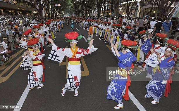 Japan - Dancers perform the Sansa Dance of Morioka, Iwate Prefecture, during Tohoku Rokkon Festival in Sendai, Miyagi Prefecture, on July 16 the...