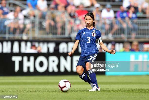 Japan defender Aya Sameshima during a friendly match between Japan and Brazil on July 29 at Pratt Whitney Stadium in Hartford CT Brazil defeated...