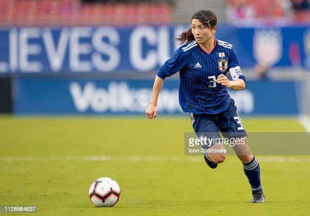 Japan defender Aya Sameshima during the She Believes Cup match between the Japan and England on March 5 2019 at Raymond James Stadium in Tampa Fl