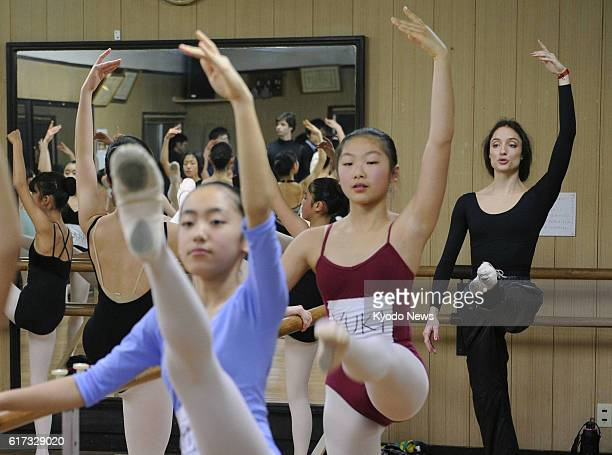 ISHINOMAKI Japan Dorothee Gilbert the prima ballerina of the Corps de Ballet of the Paris Opera gives a ballet clinic for children in Ishinomaki...