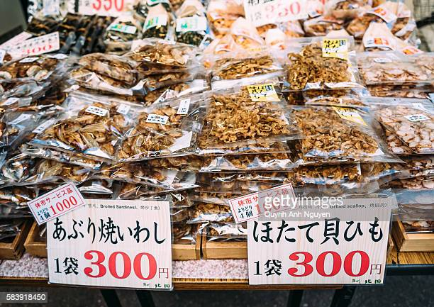 japan -  dried fish for sale at tsukiji market in tokyo - 干物 ストックフォトと画像