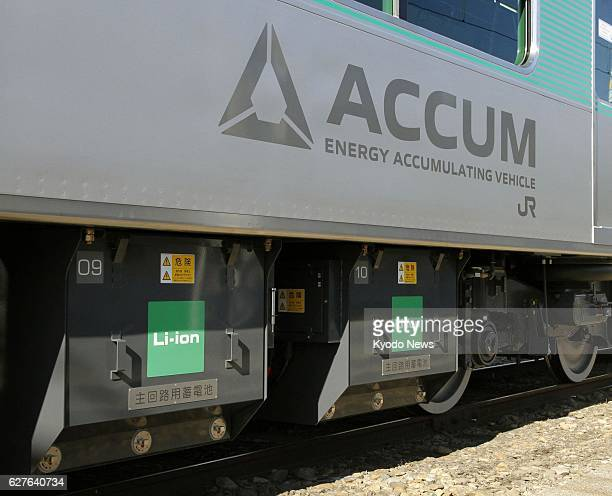 UTSUNOMIYA Japan East Japan Railway Co's newly developed train cars equipped with rechargeable lithiumion batteries are unveiled on Jan 29 in...