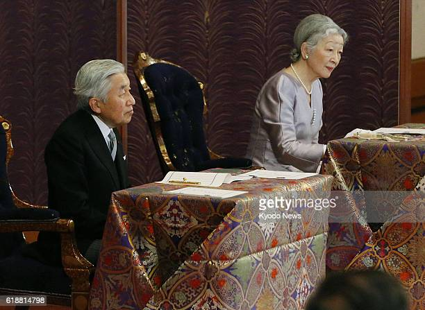 TOKYO Japan Emperor Akihito and Empress Michiko attend a lecture from a top researcher Jan 10 during the annual kosho hajime no gi event part of the...