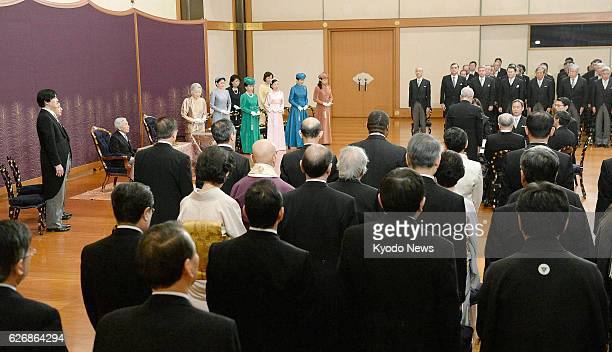 TOKYO Japan Emperor Akihito and Empress Michiko attend the annual New Year Poetry Reading Ceremony at the Imperial Palace in Tokyo on Jan 15 2014...