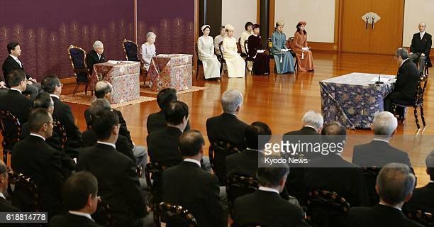 TOKYO Japan Emperor Akihito Empress Michiko and other imperial family members attend a lecture given by a top researcher Jan 10 during the annual...
