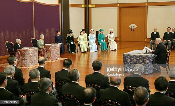 TOKYO Japan Emperor Akihito Empress Michiko and other imperial family members attend a lecture given by a top researcher on Jan 10 during the annual...