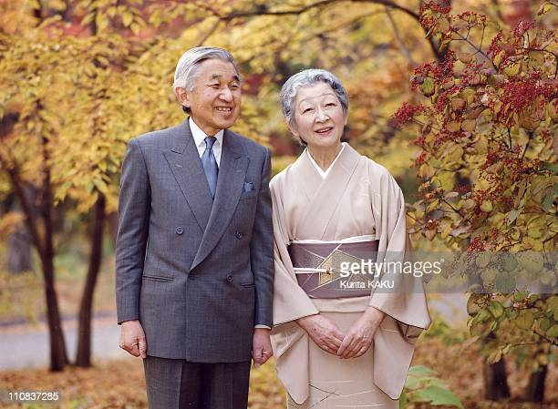 Japan Emperor'S Birthday In Tokyo, Japan On December 21, 2007 - In this photo released by the Imperial Household Agency of Japan, Japanese Emperor...