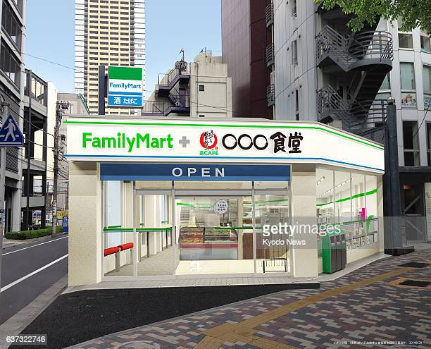 TOKYO Japan FamilyMart Co releases an image of a new outlet with eatin space for set meals as well as kitchen space to produce daily dishes for sale...